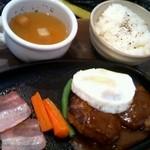 Cafe Shien - 手づくりハンバーグランチ
