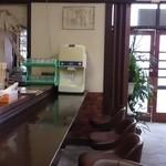 ふけた食堂 - 店内3