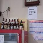 ふけた食堂 - 店内5