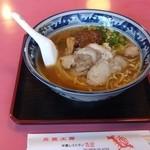 中華レストラン悟空 - 料理写真:肉みそラーメン大盛り(780円)