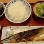 関緑ヶ丘食堂 - サンマの塩焼き(230円)他
