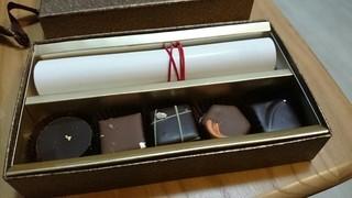 ショコラティエ パレ ド オール - サロンデュショコラ2014 限定ボックス