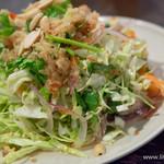 ミ・レイ - 鶏肉のサラダ