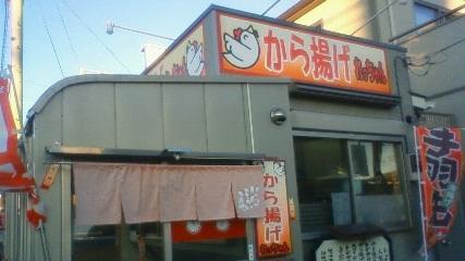 れっちゃん name=