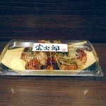 24113348 - たこ焼き辛口ソース。 470円。