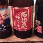 24115199 - 石垣地ビール3兄弟!!