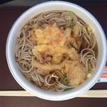 そば処ふじさと - 料理写真:天ぷらそば 250円