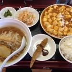 台湾料理 茂源 - 麻婆豆腐と醤油ラーメンの定食