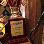カレーちゃん家 - パテナで優勝!