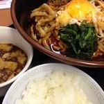 麺処よっちゃん - Bセット
