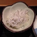 さかなの目玉 - シラスおろしの小鉢