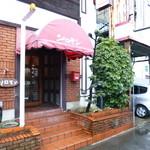 ソロモン - 2014.02 19号線沿いにあるイニシエ系喫茶店です。