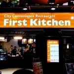 24122423 - First Kitchen(略してファッキン)