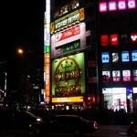 24122424 - ここは新宿駅南口の顔ですね~!