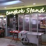 バンコクスタンド - Bangkok Stand @大手町