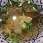 バンコクスタンド - Bangkok Stand @大手町 パッタイに付く鶏挽肉と野菜のスープ