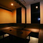 BAR C&D - 団体様で利用可のソファー個室!