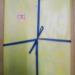 鍵林 - 民話の里の語りべ煎餅 くっつき合い(24袋)…3150円