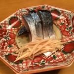 Masuda - 鯖きずし