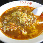 元祖カレータンタン麺 征虎 総本店 - カレータンタンメン(並)