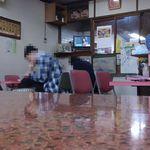 一福食堂 - 店内2