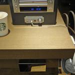 スターバックスコーヒー -  CD の視聴もできます