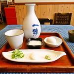 一鶴 - 薬味セット