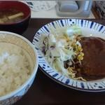 すき家 - ハンバーグ