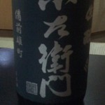 そば 法師人 - 岐阜のお酒