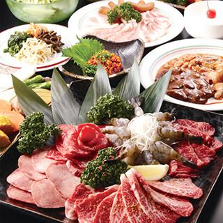 2800円から食べられる、お得な食べ放題!!(税別)