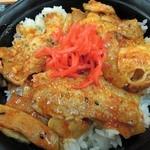 牧之原サービスエリア(上り)スナックコーナー - スタミナ豚七味丼