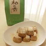 パティスリー菓響 - 菓響の和三盆クッキー☻Produced by SHOTANI @おやつタイムに大阪土産