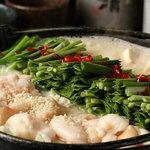 特製もつ鍋 白 (味噌味)
