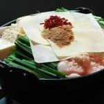 特製もつ鍋 赤 (醤油味)