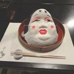 ふじ石亭 - 懐石料理の始め☆5,000円コース