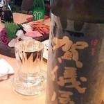 じゅん粋 - タップリで500円均一とは!