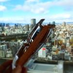博多菓子工房 二鶴堂 - 博多バームスティック 博多あまおう苺味:10本入り:525円