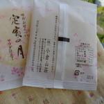 小倉山荘カフェ - 明月おせんべい定家の月 サラダ仕立てご愛食用袋(1枚入り19袋):420円