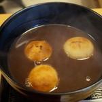 24143172 - 630えん『酒饅頭汁粉』2014.1