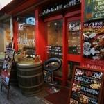 イタリアン&肉バル 北の国バル - 入口