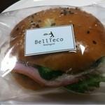 ベルテコ - ハムきゅうりゴボウサラダパン