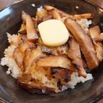 らーめん梵天 - チャーシューバター丼