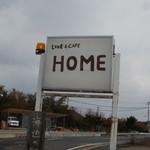 24145830 - 道路際の看板
