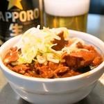 きつねや - 2014.2 ホルモン煮(600円)、ビール中瓶(550円)