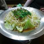 大平楽 - ゛すホルモン鍋×2て