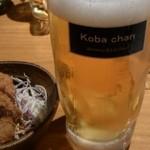 24151428 - 生ビール