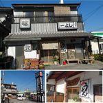 24152549 - 一よし(愛知県岡崎市)食彩賓館撮影