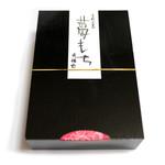 吉野本葛 天極堂 - 葛もちのパッケージ。'13 11月上旬