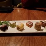 鉄板焼ビストロ よしむら - ベジフルミニケーキの盛り合わせ