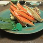 Shourenkanyoshinoya - 茹で蟹と緑のタグ